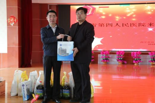 青海省第四人民医院团委组织团员青年一行12人前往西宁市社会福利院